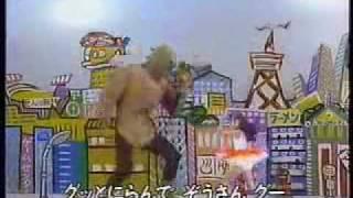 ジャンケンパラダイス(1984) - YouTube