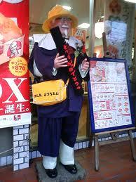 「おっす!オラ、カーネル!」…KFCのカーネル・サンダース像、悟空に変身!