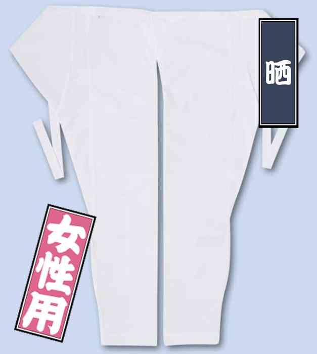 倖田來未、夫婦で冷え性。家で「足首まであるムートンブーツを履いてます」