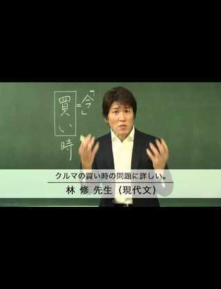 ますます内向きに…海外留学、6年連続で減少「日本の暮らしやすさが原因」