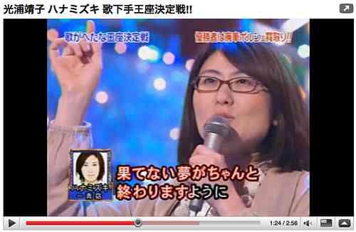 歌がうまいAKB48メンバーランキングww