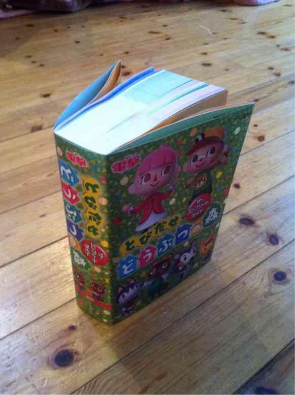 広辞苑かよ!と突っ込みたくなる「どうぶつの森」攻略本を買ってみたら0.5キロ近くあった