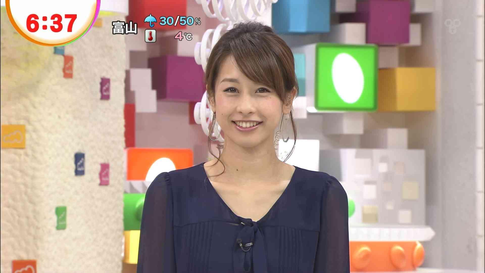 フジ加藤綾子アナ、今春フリー転身へ?!