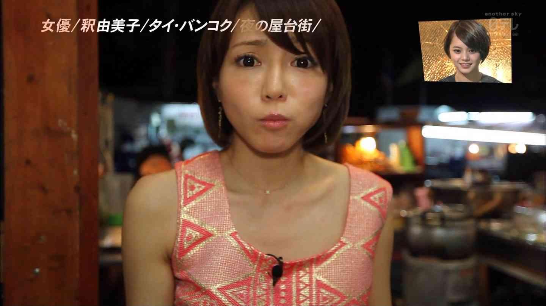 アナザースカイに出演した釈由美子の顔が不自然…