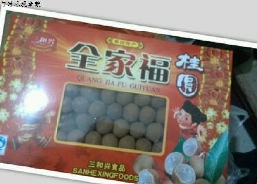 衝撃的な中国土産がネットで話題にwww
