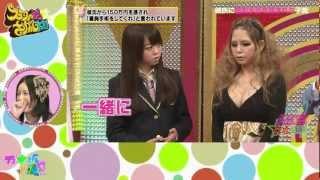 AKB子兎道場「豊胸手術すべきか悩む子兎」2013-02-22 1/2 - YouTube