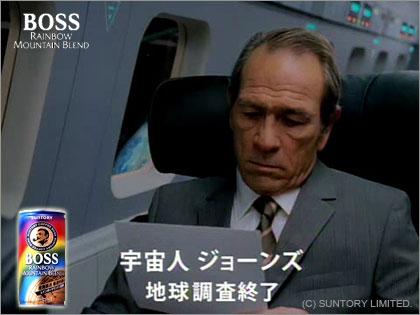 出稼ぎ? 日本のCMに出演したレオナルド・ディカプリオをバカにしたような目で見る米国人