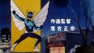 夢戦士ウイングマン ED【高画質】【高音質】 - YouTube
