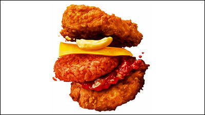 ケンタッキーがチキン2枚でライスを挟むという意味不明かつ想像を絶するライスバーガーを発売wwww