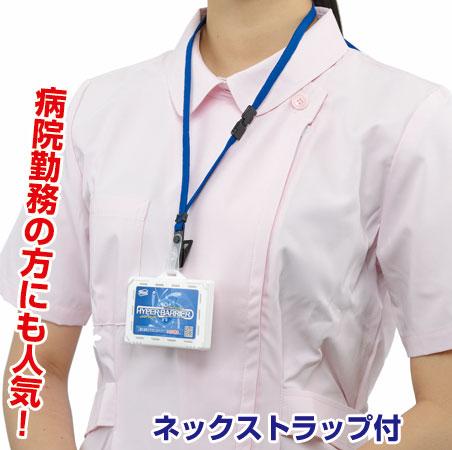 首から下げるウイルス除去剤で大やけどの危険性 消費者庁「ただちに使用中止して」