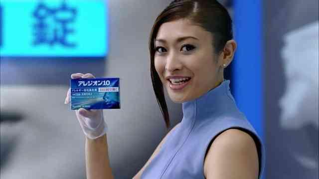 山田優、体調不良に苦しむ「どうしたらいいんでしょう」