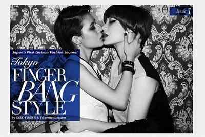同性愛をカミングアウトしたモデル・HIROMI、恋人とキスショットを公開