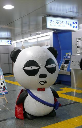 「日本がヤバい」と話題の画像