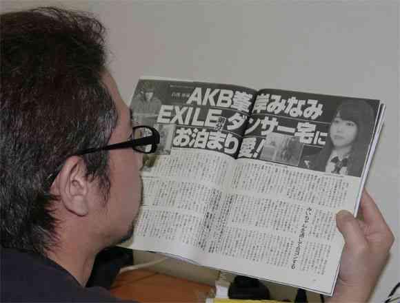 【衝撃炎上】AKB48峯岸みなみの丸坊主謝罪にヤラセ疑惑 /ネットで大炎上! | ロケットニュース24