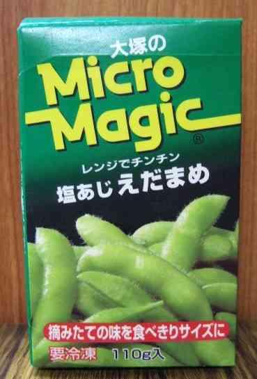 大塚食品の冷凍食品「マイクロマジック」のパッケージが完全にアウトな件w