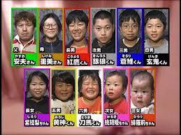 小倉優子「きょうだいは多い方がいい。産めるだけ体力が続く限り産みたいな」