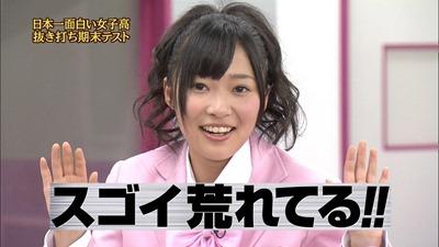 AKB48柏木由紀の肌荒れがヤバイ