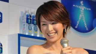 吉瀬美智子、美の秘訣は? - YouTube