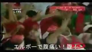 爆笑!バーレーンサッカー実況 ! 空耳で笑い死! (南風見一樹) - YouTube