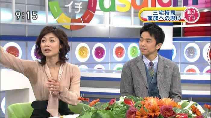 NHK有働由美子アナ、わき汗対策で半袖にしたらまた視聴者からクレーム受け謝罪