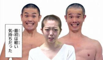 AKB48峯岸みなみが坊主頭をやめてファンの前に登場www