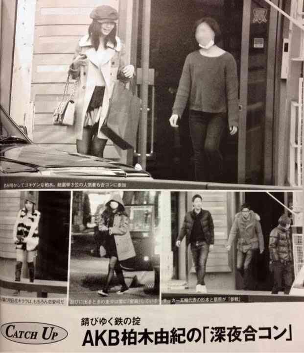セレッソ大阪・杉本選手、AKB48柏木由紀との合コン後に意味深ツイート