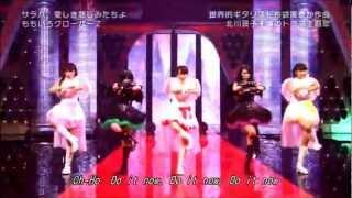 ももクロ 「サラバ、愛しき悲しみたちよ」 MJ - YouTube