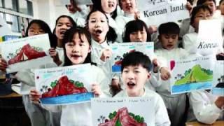 【韓国】東日本大震災義援金20%日本70%独島団体10%元従軍慰安婦団体 - YouTube