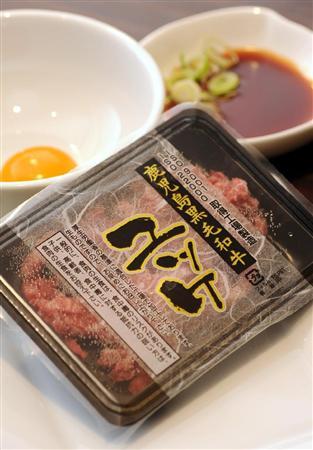生肉ユッケが復活の兆し 密封パック、焼き肉店で提供拡大 - MSN産経west