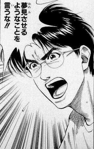 今井メロが「ポスト壇蜜」に急浮上!?エロス映画で主演抜擢もwww