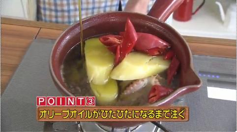 速水もこみちが5250円もする特製オリーブオイル一本使い切り鍋を浸す…もう庶民の料理ではなくなったよね