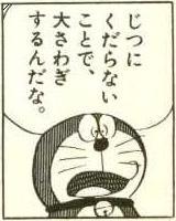 青木裕子アナとナインティナイン・矢部浩之、愛の絆は赤面の「ワンワンプレー」