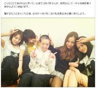 """""""丸坊主謝罪""""から数時間で笑顔&ダブルピース……AKB48峯岸みなみ騒動に「茶番」の声も (RBB TODAY) - Yahoo!ニュース"""