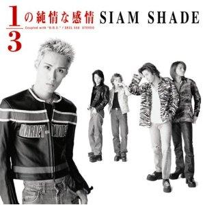 元「SIAM SHADE」の栄喜がWBC中継テーマ曲を歌う