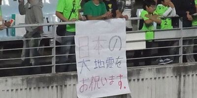 東方神起・ユンホの日本ファンクラブが韓国に助け合いの寄付金2060万ウォン送る