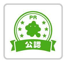 フジテレビやらせ告発…最初から仕組まれてた『全日本温泉宿アワード』 出演者「スタッフに騙された」
