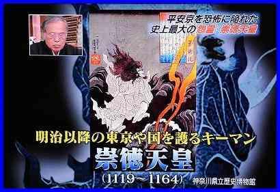 【画像】山田まりや 息子の名前を「崇徳」にー平安を地獄に貶めた天皇と同名ー