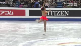 浅田真央 四大陸フィギュアスケート選手権2013女子ショートプログラム - YouTube
