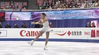 浅田真央 四大陸フィギュアスケート選手権2013女子フリー - YouTube
