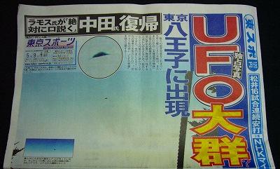 """峯岸""""オトコ""""白濱亜嵐を直撃「坊主にしないんですか?」"""