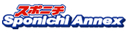 北島 日本で現役続行、再び平井コーチ師事「最後の一年と思って」 ― スポニチ Sponichi Annex 競泳