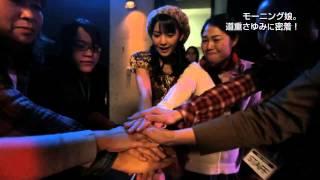 道重さゆみ 最新CM ドラゴンネスト 「ステージ3秒前」篇 - YouTube