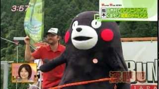 くまモン バンジージャンプ cartoon-character costume crazy bungee jump - YouTube