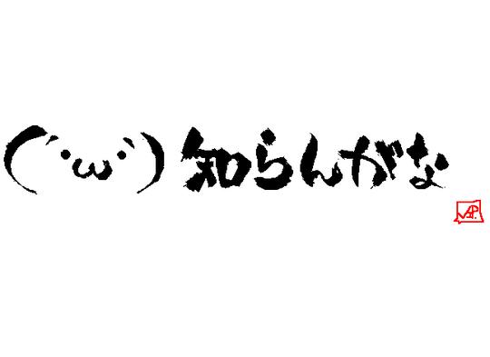 """倖田來未に渋谷騒然!""""すっぴんジャージ姿""""で現る!"""