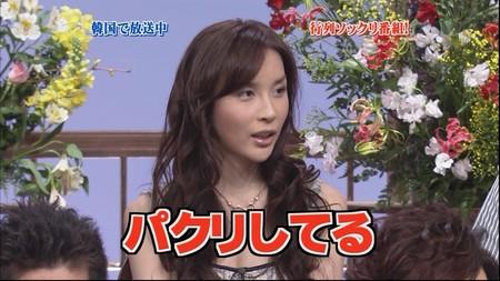 COWCOWのネタをパクった? 韓国KBSのお笑い番組「ギャグコンサート」にパクリ疑惑