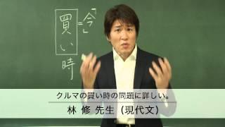 ナビ代5万円プレゼントCP TVCM「いつ買うか?今でしょ!」篇 - YouTube