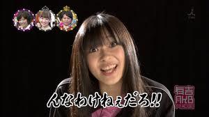 HKT48指原莉乃、ほんこん似!?「気付いたらブスキャラにになり果ててた」