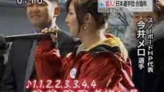 今井メロ超絶ラップ - YouTube