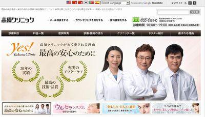 美容整形を「よくない」と考える日本人は15.5%