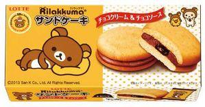 『リラックマ名言集』付き! チョコ味「リラックマサンドケーキ」が登場 - えん食べ